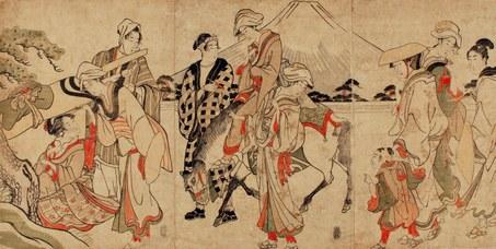 """Anonimo (trittico): """"Viaggiatori con il monte Fuji sullo sfondo"""", anni '90 del XVIII secolo"""