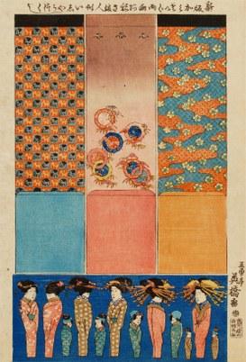 Goyutei Eikyô: Shinban kamizaiku ryômen anesama ningyô ishôzukushi, 1830-1844