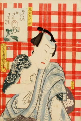 Utagawa Kunisada: Mitate rokkasen, 1863