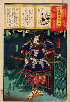 "Utagawa Yoshiiku: Imayô nazorae Genji (il ""Genji"" alla maniera moderna), 1863"