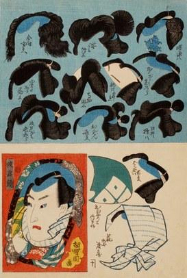 Utagawa Yoshimasu: Kyôkaku kagami, 1843-1846
