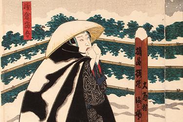 "Visite guidate alla mostra ""Utagawa Kunisada (1786-1865)"" - Seconda esposizione"