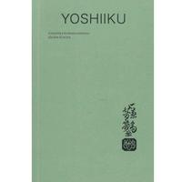"""Copertina catalogo """"Utagawa Yoshiiku"""""""