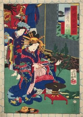xilografia utagawa yoshiiku