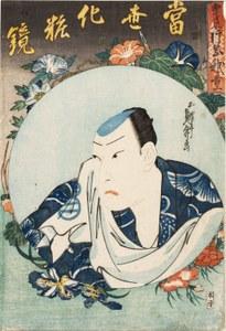 Xilografia giapponese
