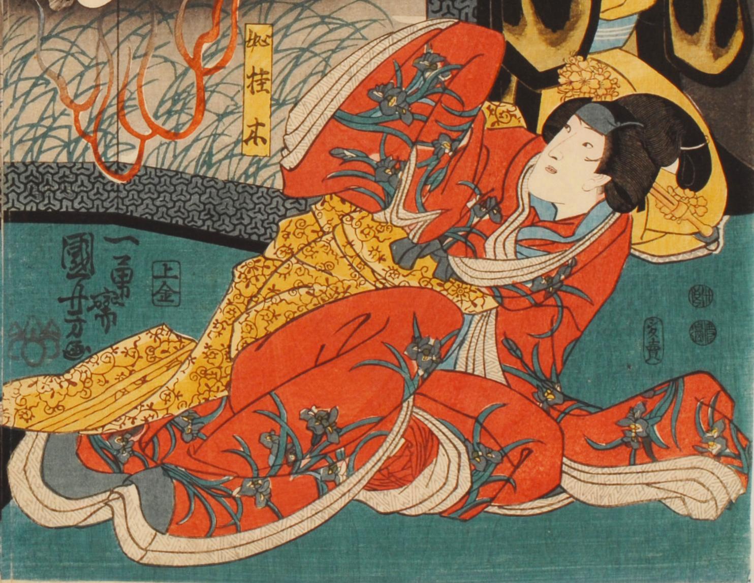 Xilografia giapponese particolare di kimono