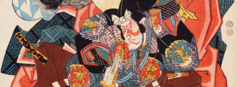 Stampa di Utagawa Kunisada