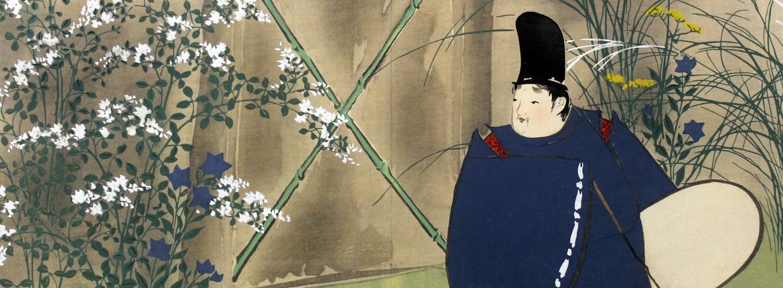 Xilografia giapponese rappresentante un uomo giapponese circondato da fiori bianchi e blu